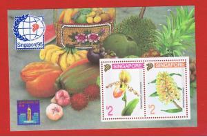 Singapore 686b  MNH OG Souvenir Sheet of 2  Flowers  Free S/H