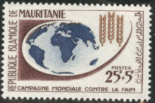 Mauritania Scott B17 MNH** 1963 FAO Freedom from Hunger