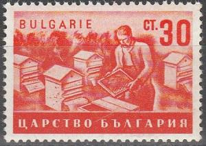 Bulgaria #401 MNH