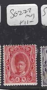 ZANZIBAR  (PP2510B)    SULTAN   6 C  SG 227    MOG
