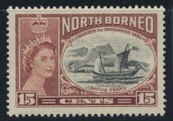 North Borneo SG 388 SC# 277 MNH Native Boat see details