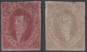 ARGENTINA 1872 RIVADAVIA Sc 14 CARMINE OILY IMPRESSION + IVORY HEAD USED CV$150+