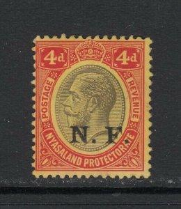 German East Africa, Sc N104 (SG N4), MHR