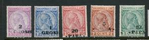 Albania #47-51 Mint