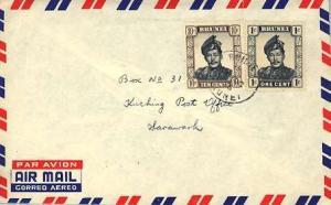 Brunei 1c and 10c Sultan Saifuddin 1956 Brunei, Brunei Airmail to Kuching, Sa...