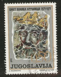 Yugsolvaia Scott 1062 used stamp