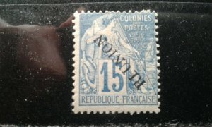 Reunion #22a mint hinged inverted overprint e197.4843