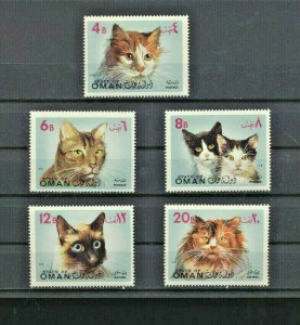 OMAN STATE OF 1972 DOMESTIC CATS Set (5) perforated MNH