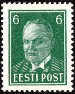 Estonia Scott 123 Mint never hinged.