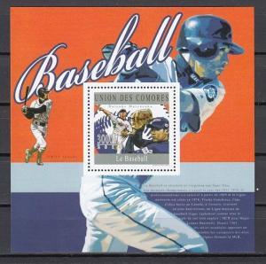Comoro Is., 2010 issue. Baseball s/sheet. ^