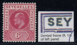 Seychelles, SG 62a, MLH Dented Frame variety
