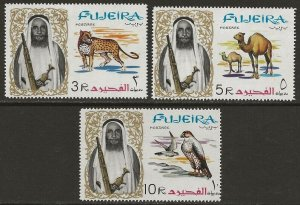 UAE | Fujeira 1964 Animals | Shaik High values  #16-18 VF-H CV $10.50