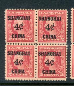 Scott #K2 Postal Shanghai Mint NH Block of 4 Stamps (Stock #K2-14)