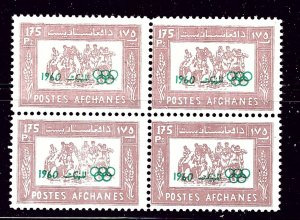 Afghanistan 483 MNH 1960 Olympics Overprint block of 4 all stamps are diff ce...