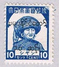 Burma Blue 10 - pickastamp (AP104912)