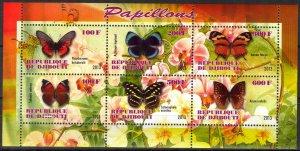 Djibouti 2013 Butterflies (4) MNH Cinderella !