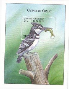 Zaire # 1539-1540, Birds, Souvenir Sheets, NH, 1/2 Cat,