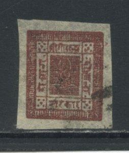 Nepal 15  Used cgs