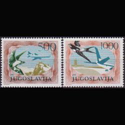 YUGOSLAVIA 1985 - Scott# 1720-1 Birds 500-1000d NH