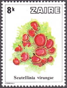 Zaire # 912 mnh ~ 8k Mushrooms
