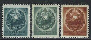 Romania 1950 Arms of the Republic set Sc# 730-44 NH