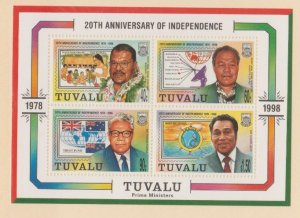 Tuvalu Scott #788a Stamps - Mint NH Souvenir Sheet