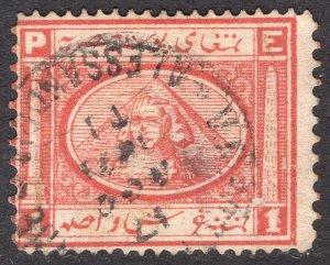 EGYPT SCOTT 13