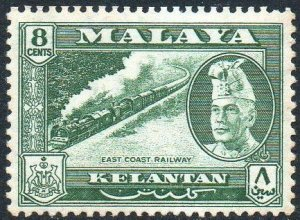 Kelantan 1957 8c East Coast Railway MH