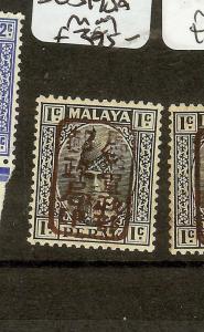 MALAYA JAPANESE OCCUPATION (P2601B) PERAK 1C SGJ190A  MOG