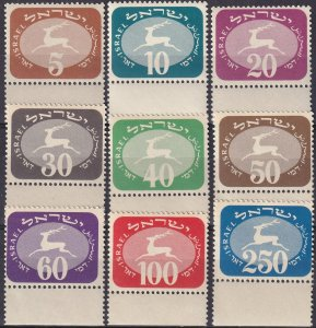 Israel #J12-20  MNH With Tabs CV $10.00 (Z2650)