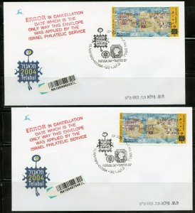 ISRAEL 2004 TELABUL MASAD PORTUGAL DAY SET ON 10 SPECIAL CANCEL SHOW COVERS