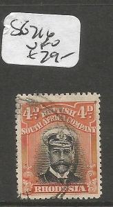 Rhodesia Admirals SG 216 VFU (5cmr)