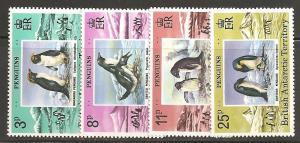 British Antarctic Territory SC 72-5 MNH