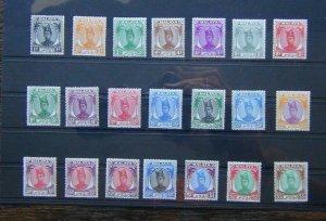 Trengganu 1949 - 1955 set to $5 MM SG67 - SG87