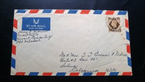 RARE KUWAIT BRITISH ADMINISTRATION Re 1 AIR MAIL COVER TO USA RARE USAGE HARD TO