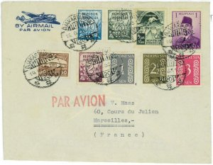 93732 -  INDONESIA  - POSTAL HISTORY -  Airmail COVER to FRANCE 1953