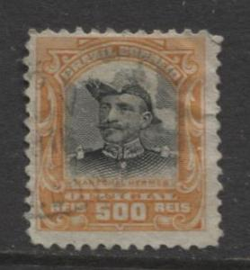Brazil - Scott O19 -Official Stamps -1913 - Used- Single 500r Stamp
