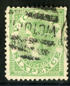 VICTORIA 225 USED  SCV $2.40 BIN $1.00