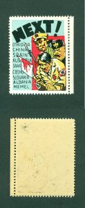 USA. Patriotic WWII Poster Stamp MNH. NEXT ! Anti Fascism,Germany,Japan,Italy