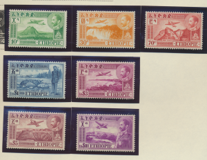 Ethiopia Stamps Scott #C23 To C33, Mint Hinged, Short Set Missing C23 - Free ...