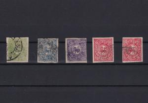 china tibet 1912 imperf stamps  5 different values ref r12509