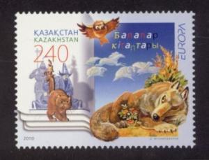 Kazakhstan Sc# 617 MNH Europa 2010