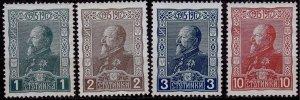 Bulgaria - #130,131,132,133 - 1918 - MH - CV$4.00