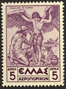 Greece # C24 MNH