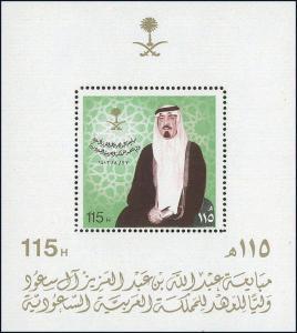 1982  Scarce MINI SHEET  SAUDI ARABIA  ARABIA KING ABDULLAH ALSAUD     MNH