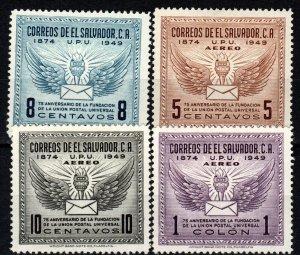 Salvador #613, C122-4 F-VF Unused CV $26.55  (X477)
