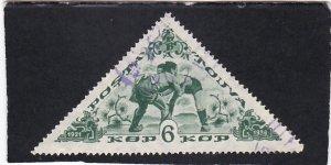 Tannu Tuva,  #   76    used