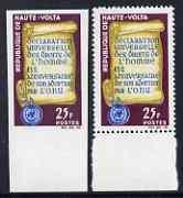 Upper Volta 1963 Human Rights 25f imperf marginal in issu...