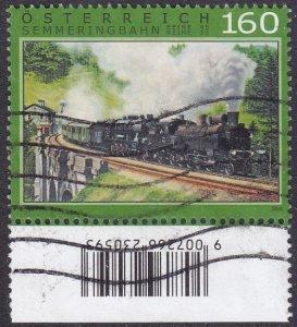 Austria 2015 SG3366 Used