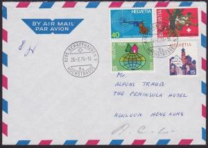 SWITZERLAND TO HONG KONG 1970 airmail cover - nice franking.................4396